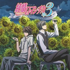 TV Anime Junjo Romantica: Pure Romance 3 Original Soundtrack