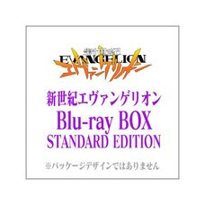 Neon Genesis Evangelion Blu-ray Box Set Standartd Edition (10-Disc Set)