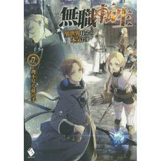 Mushoku Tensei: Isekai Ittara Honki Dasu Vol. 7 (Light Novel)