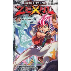Yu-Gi-Oh! Zexal Vol. 1