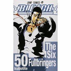 Bleach Vol. 50 (Japanese)