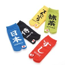 Souvenir Japan Tabi Socks