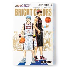 Kuroko's Basketball Official Visual Book: Bright Colors