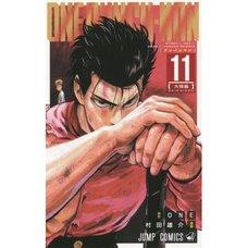 One-Punch Man Vol. 11