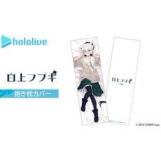 Shirakami Fubuki Dakimakura Pillow Cover