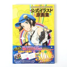 Persona 4: The Golden Official Illustration & Key Animation Artbook