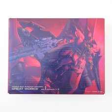 Mobile Suit Gundam UC Great Works Complete Settings Documents Collection Box 1 episode 1-3