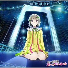 Love Live! Nijigasaki High School Idol Club Single CD