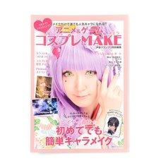 Anime & Game Cosplay Makeup