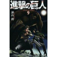 Attack on Titan Vol. 9