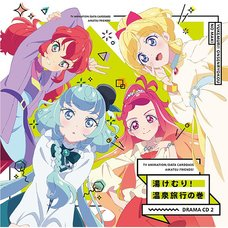 TV Anime Data Carddass Aikatsu Friends! Drama CD Vol. 2