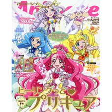 Animage Extra Issue Healin' Good PreCure January 2021