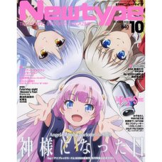 Monthly Newtype October 2020