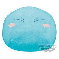 That Time I Got Reincarnated as a Slime Rimuru Big Plush