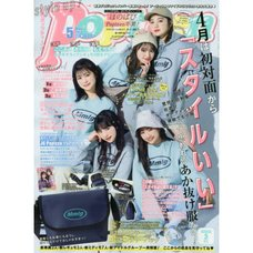 Popteen May 2021