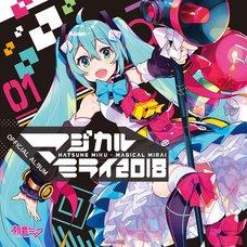 Hatsune Miku Magical Mirai 2018 Official Album