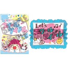 Love Live! Superstar!! Yuigaoka Girls' High School Store Official Memorial Item Vol. 1: Let's School Idol! Cushion & Clear File Set