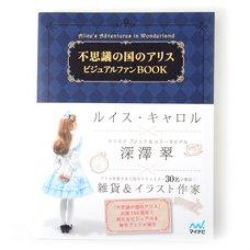 Alice's Adventures in Wonderland Visual Fan Book