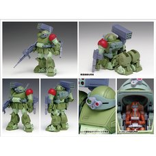 Armored Trooper Votoms Scopedog Red Shoulder Custom PS Edition 1/35 Scale Plastic Model Kit (Re-run)