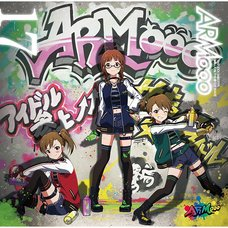 The Idolm@ster Million The@ter Wave 17: ARMooo