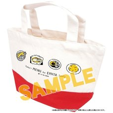 Today's Menu for Emiya Family Lunch Tote Bag