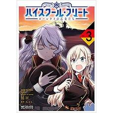 High School Fleet: Lorelei no Otometachi Vol. 3