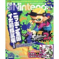 Dengeki Nintendo October 2017