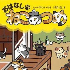 Neko Atsume Story Book