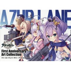 Azur Lane First Anniversary Art Collection