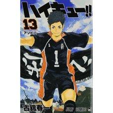 Haikyu!! Vol. 13