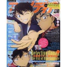 Animedia June 2019