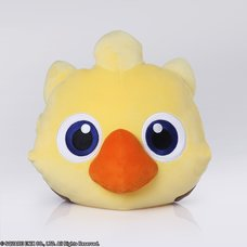 Final Fantasy Chocobo Plush Nap Pillow