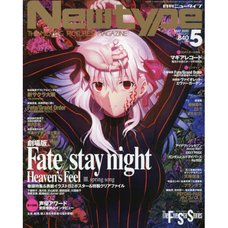 Monthly Newtype May 2020