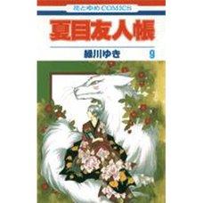 Natsume's Book of Friends Vol. 9