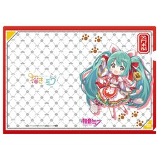 Hatsune Miku x Maneki Neko Collaboration Maneki Miku Clear File