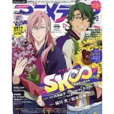Animedia March 2021