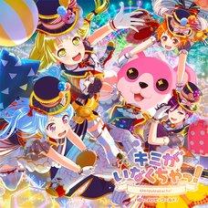 Kimi ga Inakucha! | BanG Dream! Girls Band Party! Hello Happy World! CD (Regular Edition)