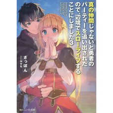 Banished from the Hero's Party I Decided to Live a Quiet Life in the Countryside Vol. 3 (Light Novel)