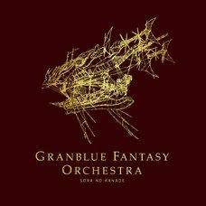 Sora no Kanade: Granblue Fantasy Orchestra