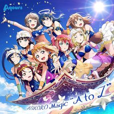 "Kokoro Magic ""A to Z"" 