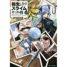 That Time I Got Reincarnated as a Slime Vol. 17 (Light Novel)