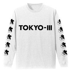 Evangelion NERV Logo Long Sleeve White T-Shirt