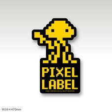 Pixel Label Mars People Yellow Sticker