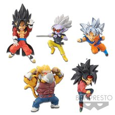 Super Dragon Ball Heroes World Collectable Figure Vol. 5