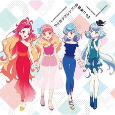 Aikatsu Friends! Music!! 02: TV Anime Data Carddass Aikatsu Friends! Original Soundtrack CD