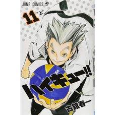 Haikyu!! Vol. 11