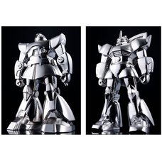 Absolute Chogokin Mobile Suit Gundam