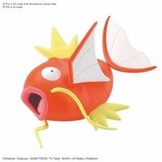 Pokemon Model Big 01: Magikarp