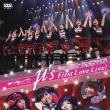 μ's First LoveLive! DVD | TV Anime Love Live!