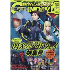 Monthly Gundam Ace January 2021